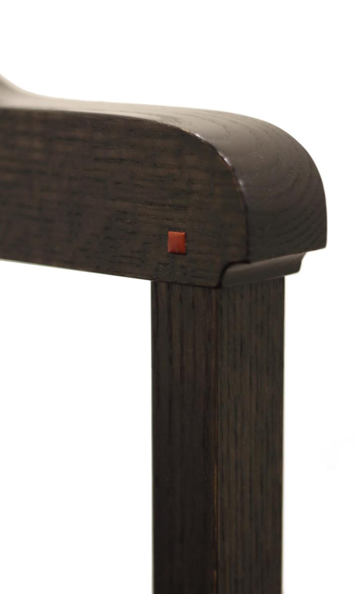 Modern Ming Chair #2
