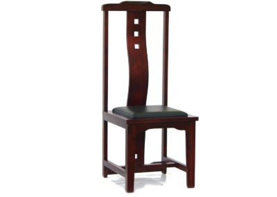 Modern Ming Chair #1